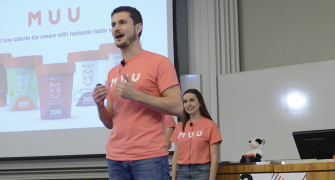 Alumni New Venture Challenge (ANVC)