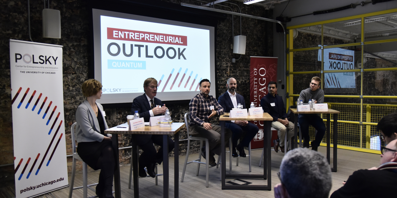 Change the World, Start a Quantum Company: Panel Talks Opportunity and Investment